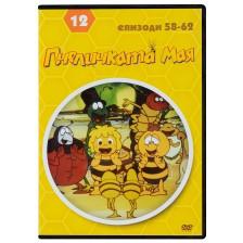 Пчеличката Мая - диск 12 (DVD)