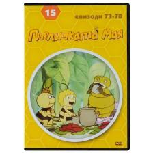 Пчеличката Мая - диск 15 (DVD)