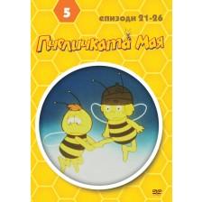 Пчеличката Мая - диск 5 (DVD) -1
