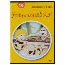 Пчеличката Мая - диск 16 (DVD)