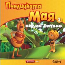 Пчеличката Мая - книжка 3: Съдия Биуакс