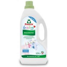 Перилен препарат за бебешки дрехи Frosch, 1.5 l  -1