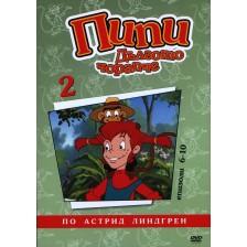 Пипи Дългото Чорапче (анимационни серии) - диск 2 (DVD)