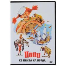 Пипи се качва на борда (DVD)