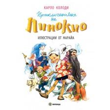 Приключенията на Пинокио (Миранда) - меки корици
