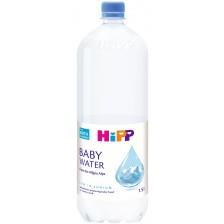 Питейна вода за бебета Hipp, 1.5 l -1