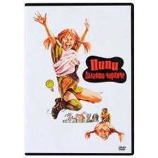 Пипи Дългото Чорапче (DVD)