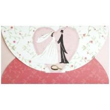 Плик за пари за сватба Busquets - Булка и младоженец, розова -1