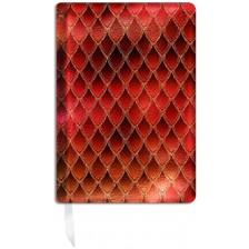 Подвързия за книга Dragon treasure - Ruby Red -1