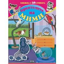 Приятелите на Мими: Книжка с 36 стикера