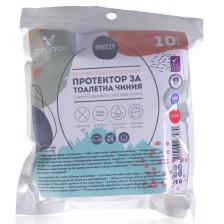 Протектор за тоалетна Cangaroo - Breezy, 10 броя -1