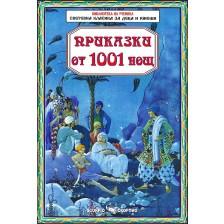 Библиотека за ученика: Приказки от 1001 нощ (Скорпио)