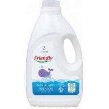 Препарат за пране Friendly Organic Lavender - За бебешки дрехи, 2 l -1