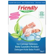 Прах за пране Friendly Organic - За бебешки дрехи, 1 kg  -1