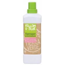 Препарат за изплакване на пране Tierra Verde, 1 l -1