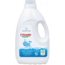 Препарат за пране Friendly Organic - За бебешки дрехи, без аромат, 2l  -1