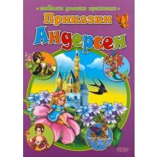 Приказки (Ханс Кристиан Андерсен)
