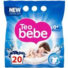 Перилен препарат на прах Teo Bebe - Almond, 20 изпирания, 1.5 kg -1