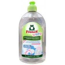 Препарат за миене на бебешки съдове Frosch, 500 ml  -1