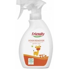 Препарат за премахване на петна Friendly Organic - С кислород 250 ml -1