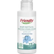 Препарат Friendly Organic - За бебешки шишета и съдове, 100 ml -1