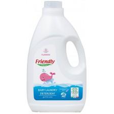 Препарат за пране Friendly Organic Flowers - За бебешки дрехи, 2 l -1