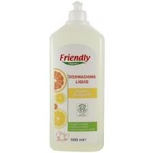 Препарат за съдове Friendly Organic - С портокалово масло, 1000 ml -1