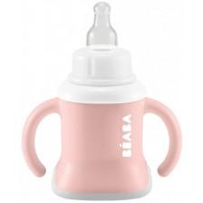 Преходна чаша 3 в 1 Beaba - Evoluclip, pink, 150 ml -1