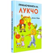 Приключенията на Лукчо (луксозно издание с твърди корици)