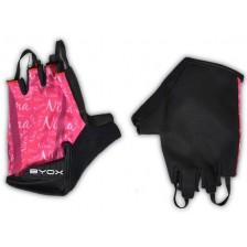 Ръкавици Byox - Nina, размер М, розови -1
