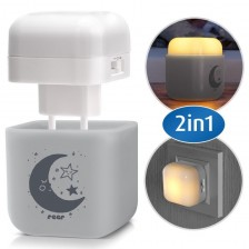 Детска нощна лампа 2 в 1 Reer - Луна -1
