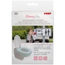 Комплект протектори за тоалетна Reer Mommy Line - За бременни, 3 броя -1