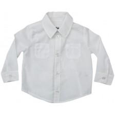 Риза Zinc - Бяла, 68 cm -1