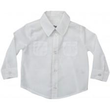 Риза Zinc - Бяла, 86 cm -1