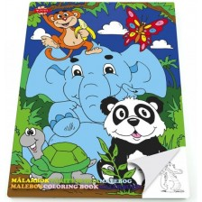 Книжка за оцветяване Sense - Сладки животни -1