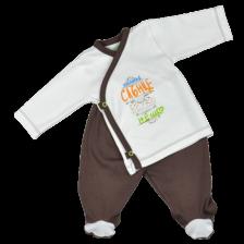 Сет камизолка и ританки For Babies - Слънце, 0-1 месеца -1