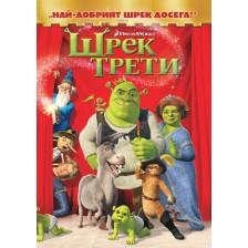 Шрек Трети (DVD)