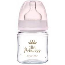 Шише антиколик Canpol Easy Start - Royal Baby, розово, 120 ml -1