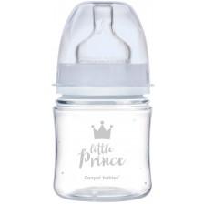 Шише антиколик Canpol Easy Start - Royal Baby, синьо, 120 ml -1