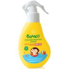 Слънцезащитен спрей Бочко - SPF50, 150 ml -1