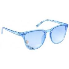Слънчеви очила Cerda - Frozen II, категория 1 -1