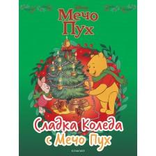 Сладка Коледа с Мечо Пух
