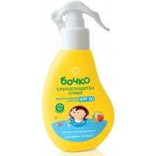 Слънцезащитен спрей Бочко - SPF30, 150 ml -1