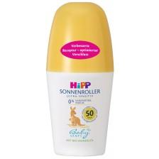 Слънцезащитен рол-он за тяло Hipp Baby, 50 ml  -1