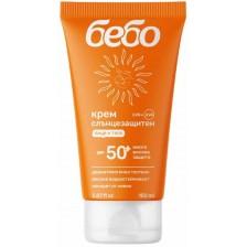 Слънцезащитен крем Бебо SPF 50+, 150 ml -1