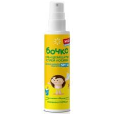 Слънцезащитен спрей лосион Бочко - SPF30, 125 ml -1
