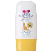 Слънцезащитен крем за лице Hipp - Baby Sanft, 30 ml -1