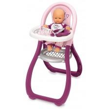 Детска играчка Smoby Baby Nurse - Столче за хранене на кукли -1