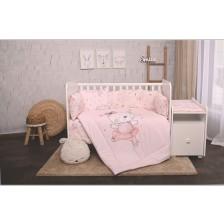 Спален комплект Lorelli - Лили, Розово мече балерина, 60 х 120 cm -1