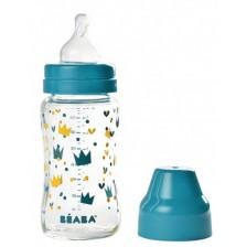 Стъклено шише Beaba, синьо, 250 ml